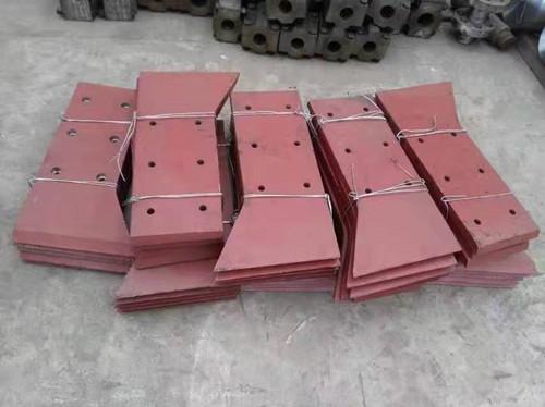 磨煤机配件-防磨刮板